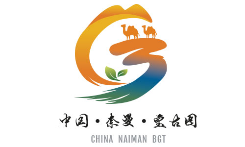 China Naiman BGT
